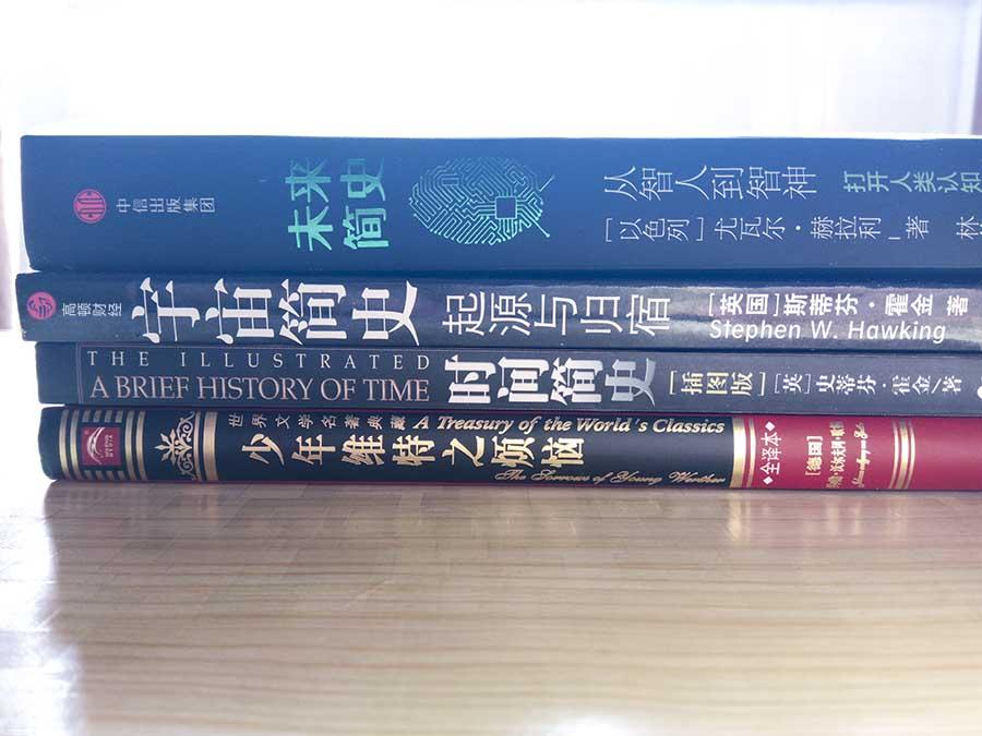 2018税务师考试《税法一》习题及答案3.12