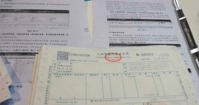 上海嘉定查获钢贸企业虚开案