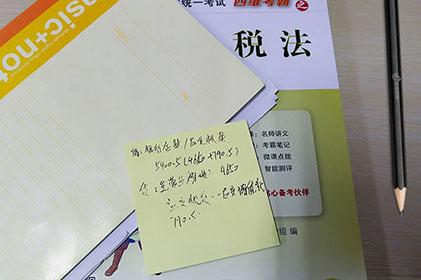 国家税务总局局长王军:为修订个人所得税法做好配套工作