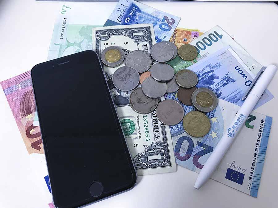 新版企业所得税申报表启用 表单数量压缩百分之十