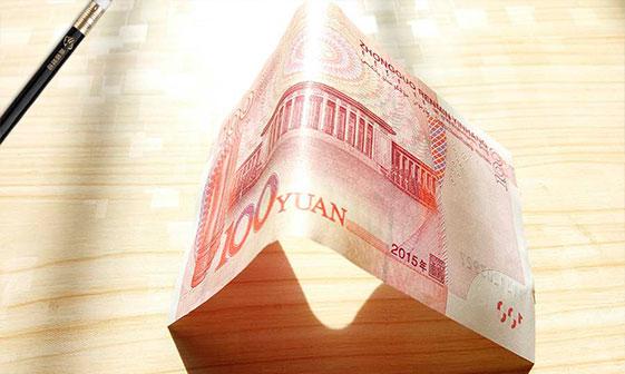 个税法大修之后 房产税的脚步会越来越近吗?
