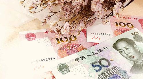 外媒关注中国经济下半年预期向好:专家称有利因素不断增多