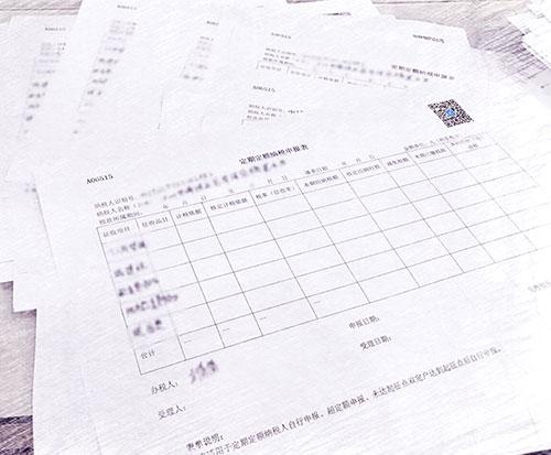 上市公司财务数据打架:营收为负 毛利率达412.43%