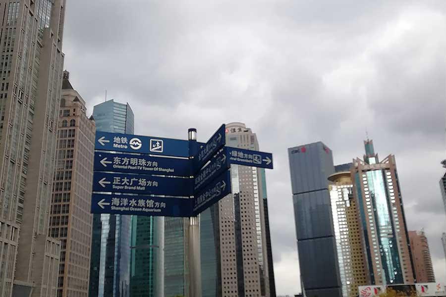 湖南:增值税改革 为企业减负