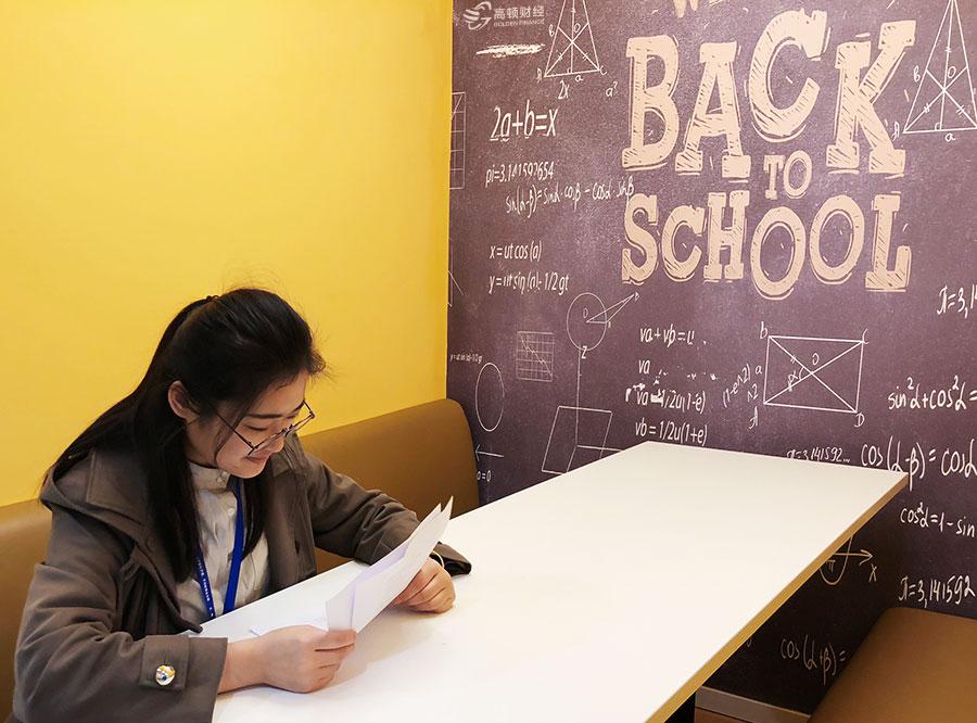 2018年税务师考试报名条件是什么?在校生可以报考吗?