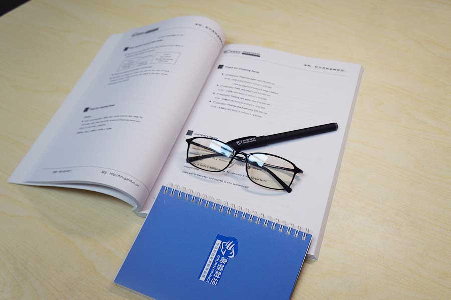 2018年税务师补报名条件有哪些?