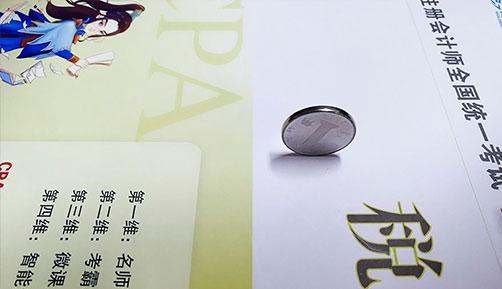 国家税务总局河南省税务局举行宪法宣誓仪式
