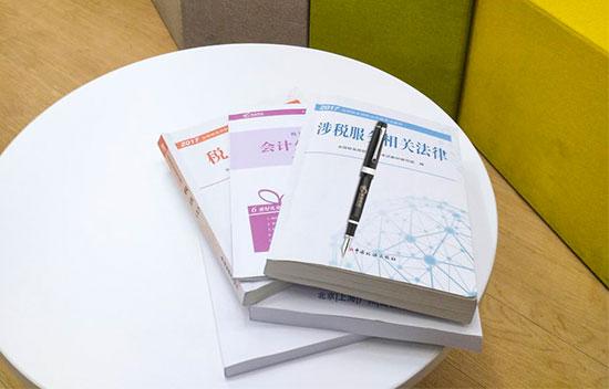 """广东小型微利公司享""""红利"""":企业所得税减半"""