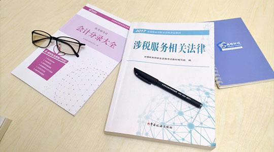 8月份迎来新税务机构挂牌后首个征期