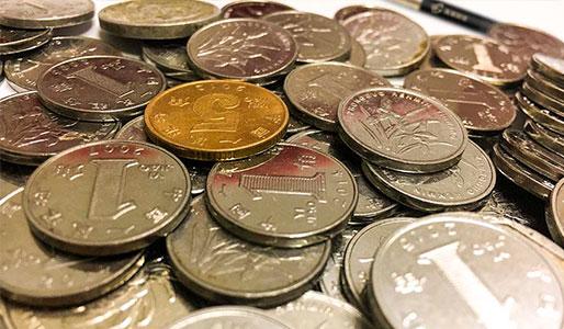 财政部:7月全国一般公共预算收入17461亿 同比增6.1%