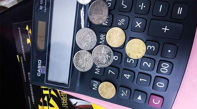 社保费明年起改税务征收 专家建议为企业设过渡期