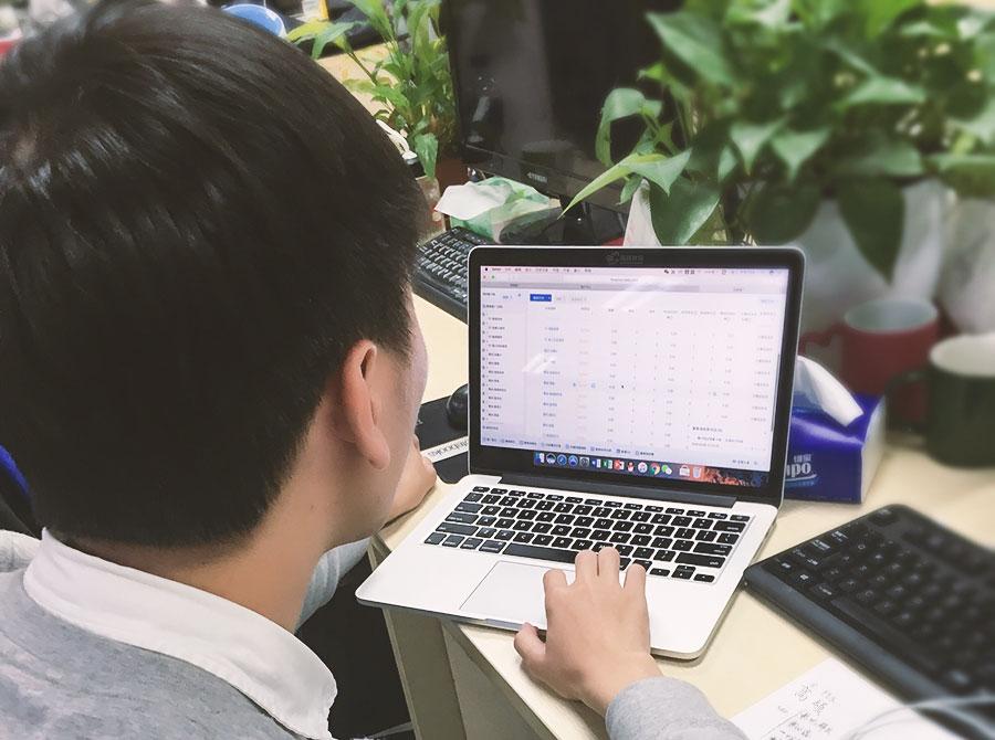 2018年税务师考试报名费用要多少钱?
