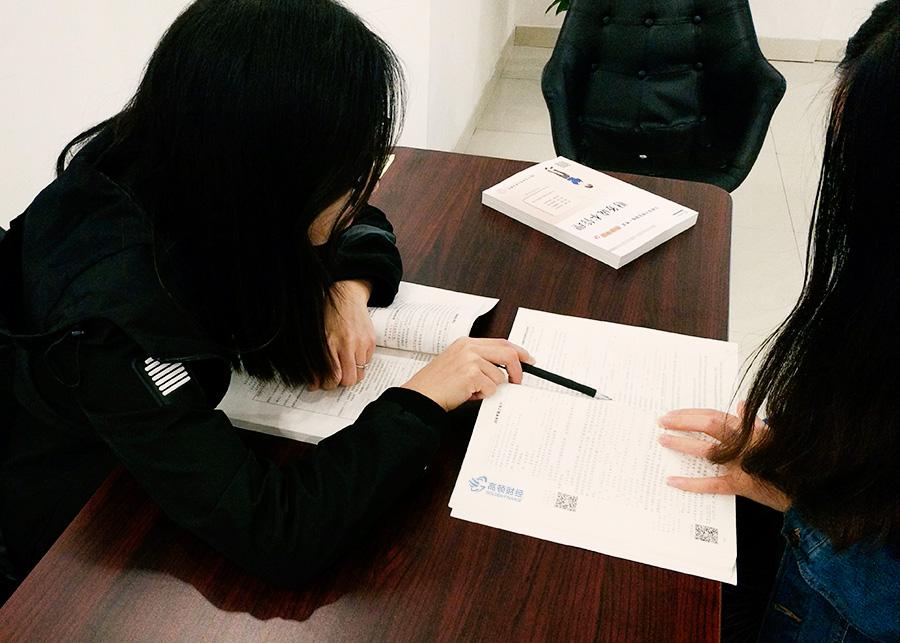 干货学员分享:2019年税务师税法一、税法二学习方法