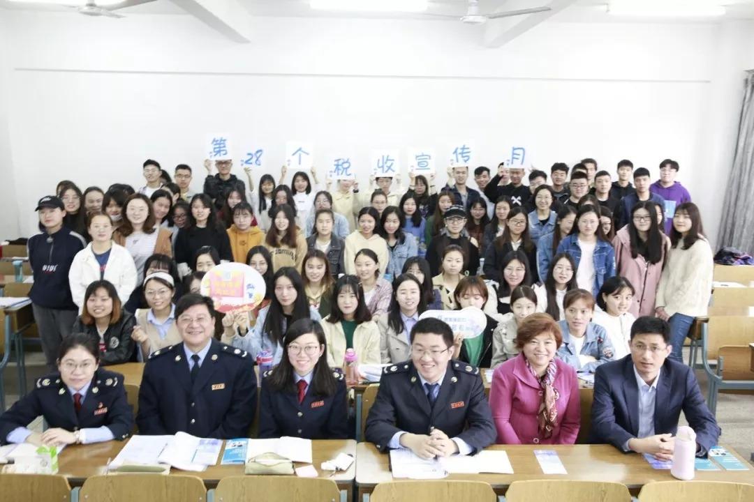 南京天成税务师事务所举办送税法进校园活动