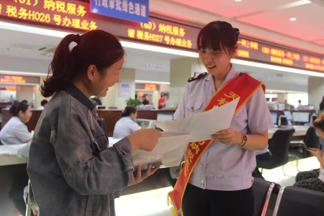 天桥区税务局:错峰申报 助力减税降费红利及时兑现