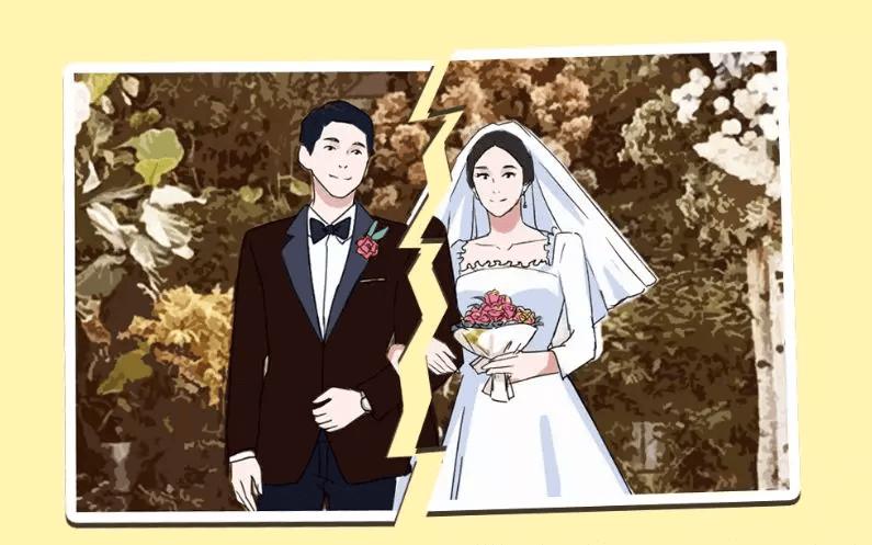 宋仲基和宋慧乔的离婚会计分录!