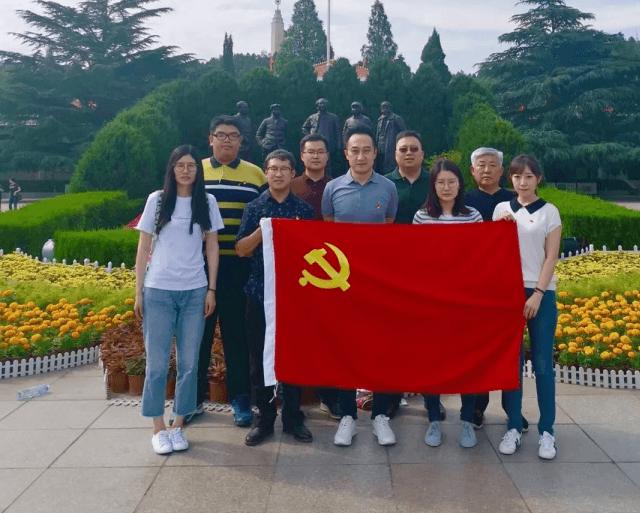中瑞岳华税务师事务所党支部赴西柏坡开展党建活动