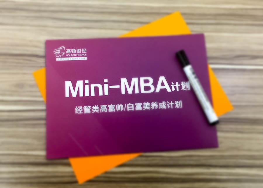 2019年蚌埠市税务师报考条件有哪些?