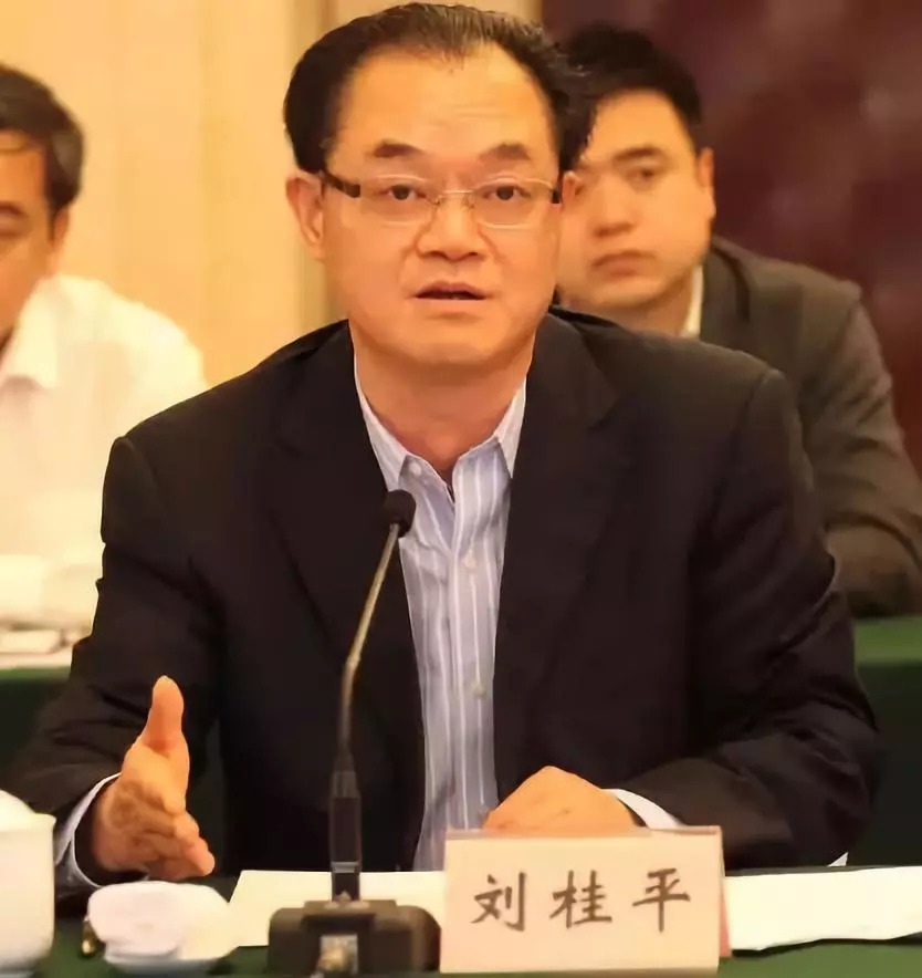 """建行行长换人,刘桂平将上任!23万亿资产""""易帅""""!"""
