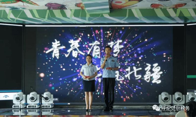 青春有梦 共筑北疆—警税携手共同开展主题党日活动