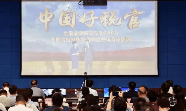 """甘肃税务干部:学习""""中国好税官"""" 做税收事业天空中璀璨的星"""