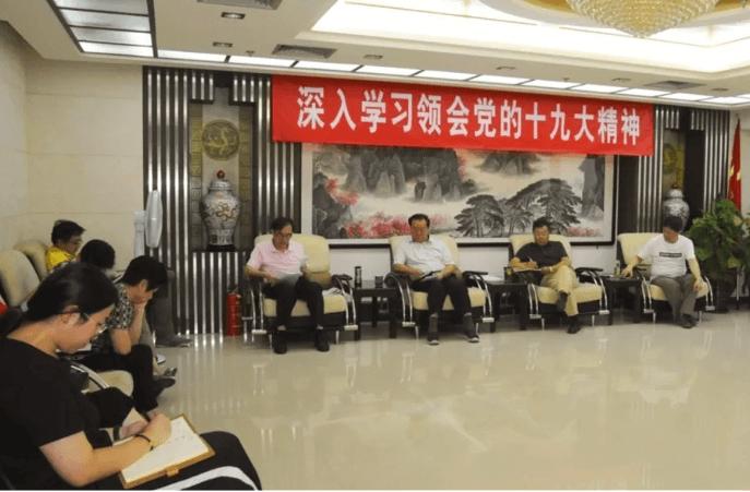 北京市税协传达学习中税协第六次全国会员代表大会精神