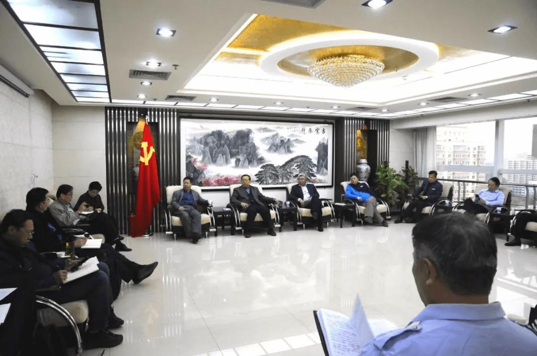 北京市注册税务师协会召开扶贫工作专题会议