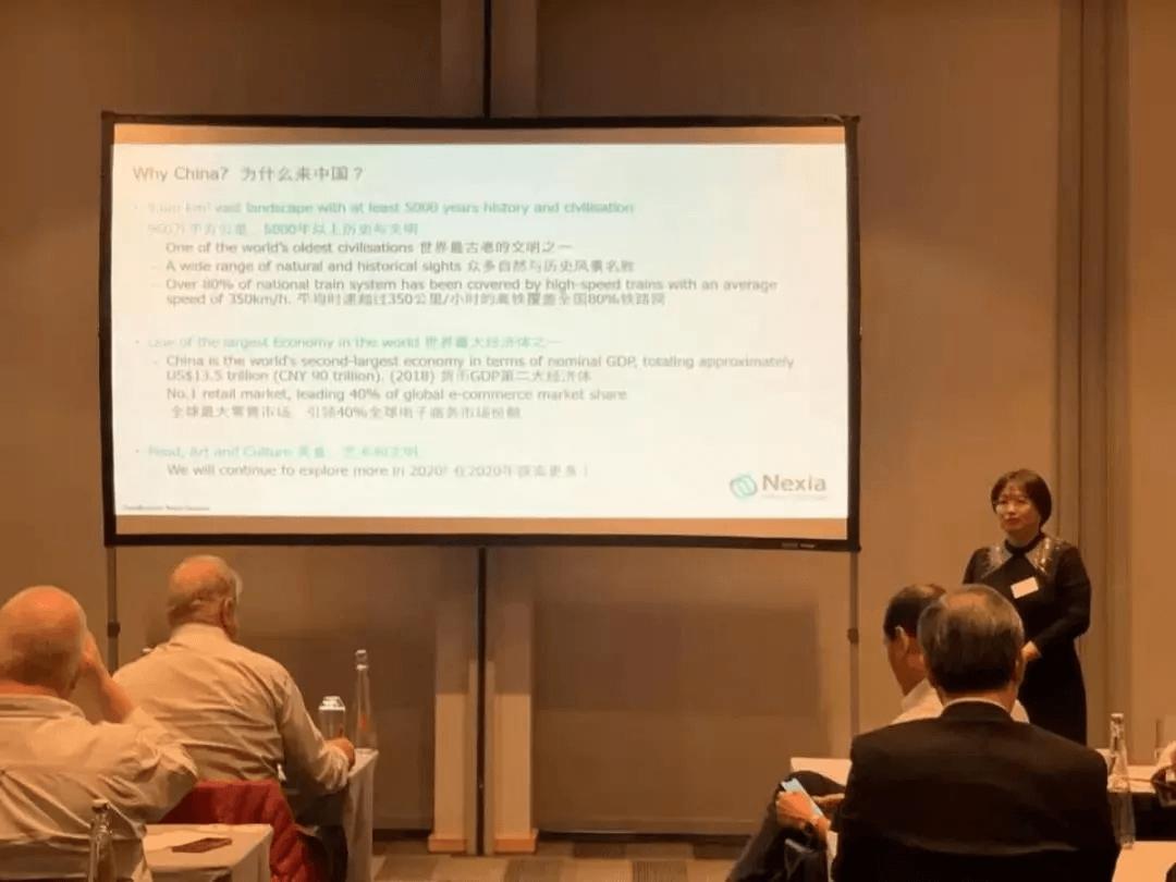 中瑞税务集团参加2019年度尼克夏(Nexia)亚太会议和全球会议