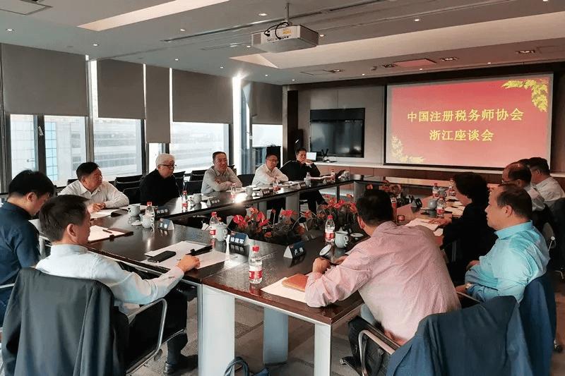 张树学在浙江召开座谈会 调研行业高质量发展之路