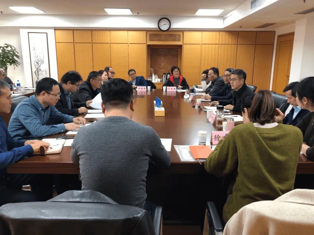 中税协在浙江召开座谈会调研行业高质量发展之路