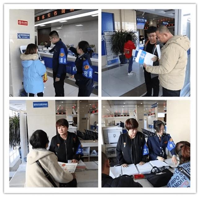 山东金点典税务师事务所党支部开展税务志愿服务活动