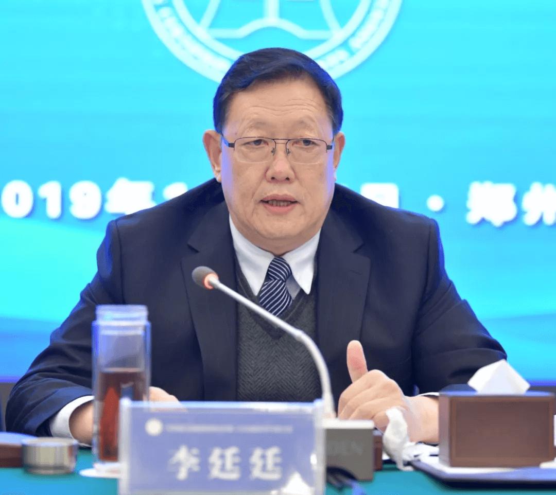 贵州省注册税务师协会召开第四次会员代表大会
