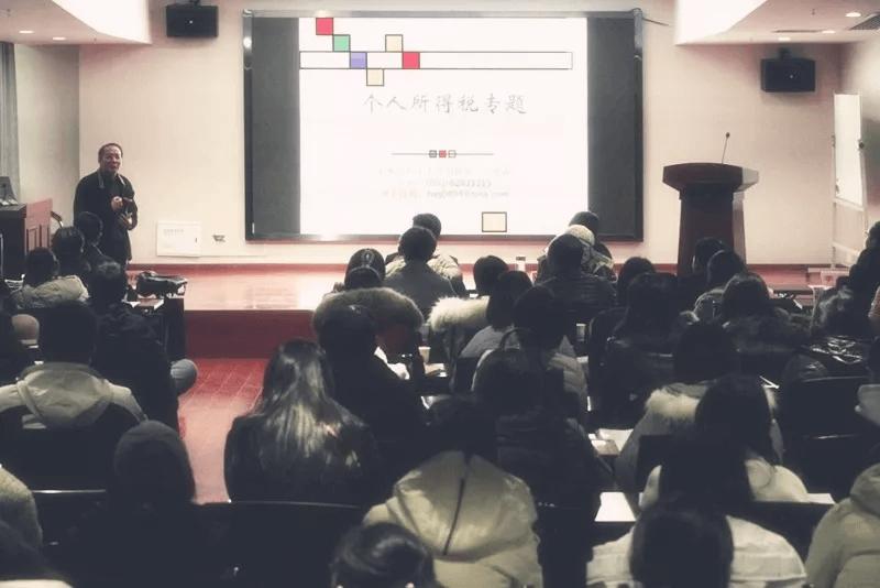 """安徽天行税务师事务所举办""""院士专家个人所得税"""" 专题公益培训"""