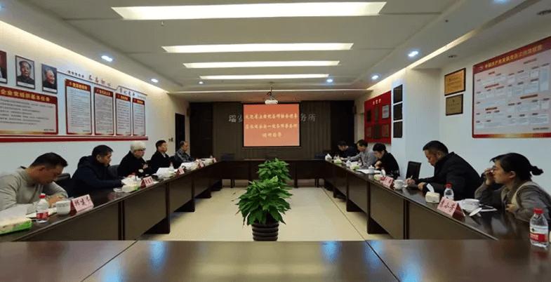浙江税协会长邢幼平一行赴瑞安新一税务师事务所调研指导