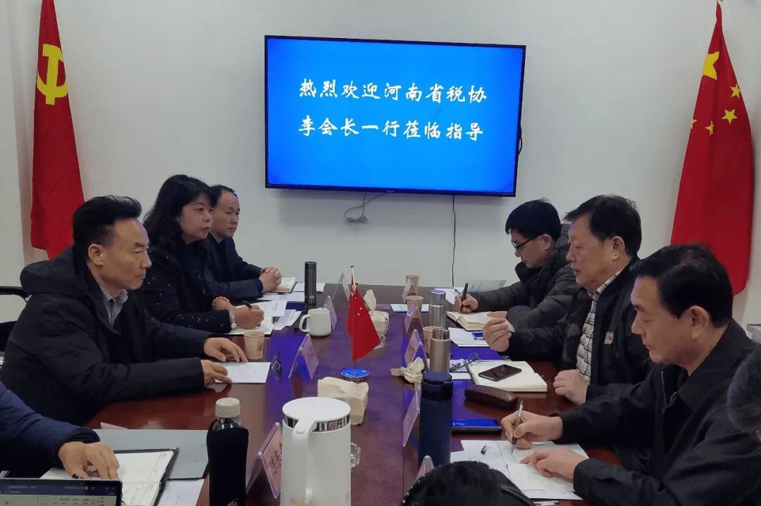 河南省注册税务师协会赴陕西省税协学习考察