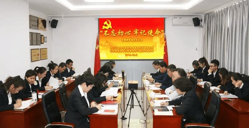 """宁夏尤尼泰党支部深入开展""""不忘初心 、牢记使命""""专题教育组织生活会"""