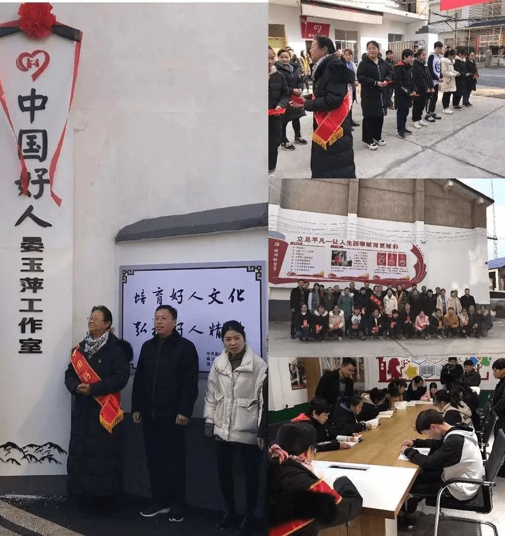 同心同德共努力——江西省萍乡市税务师行业开展新春走基层活动