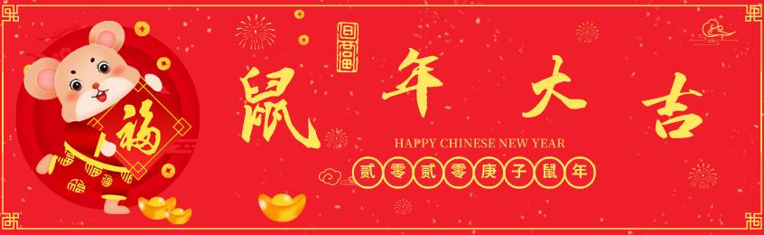 四川省注税行业党委、省税协召开推进行业高质量发展大会