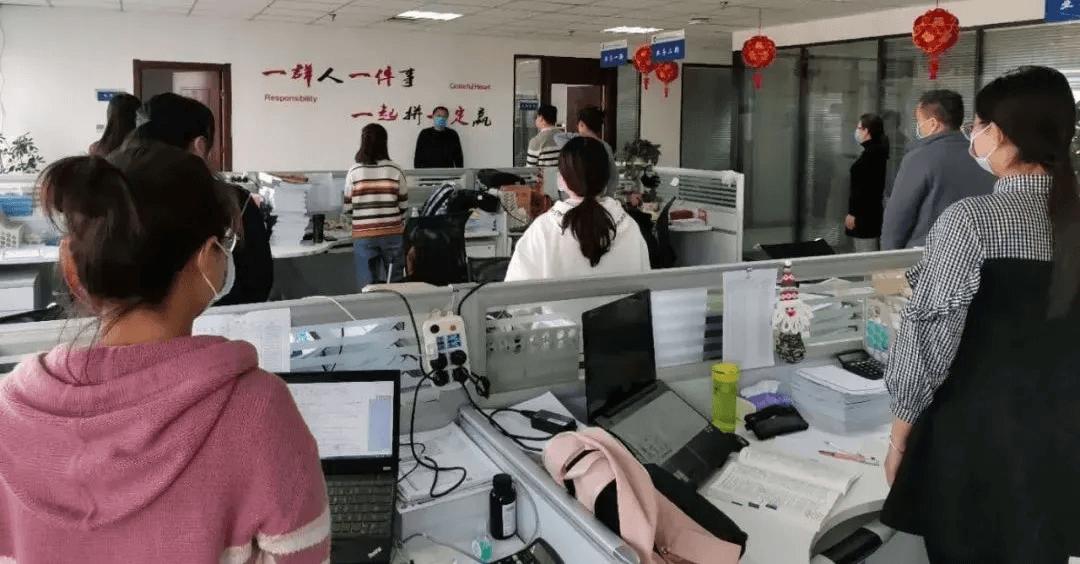 """内蒙古清源所组织开展""""抗击疫情 党员助力""""捐款活动"""