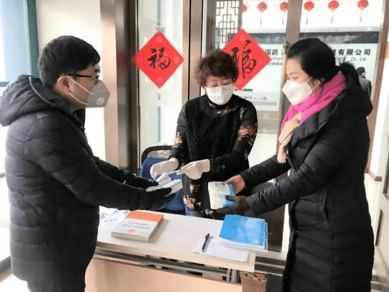 大连新华税务师事务所积极参与抗击疫情