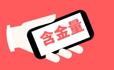 2020年河南税务师报名时间是什么时候?税务师有用吗?