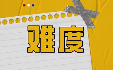 2020年江西税务师报名时间是什么时候?税务师难吗?