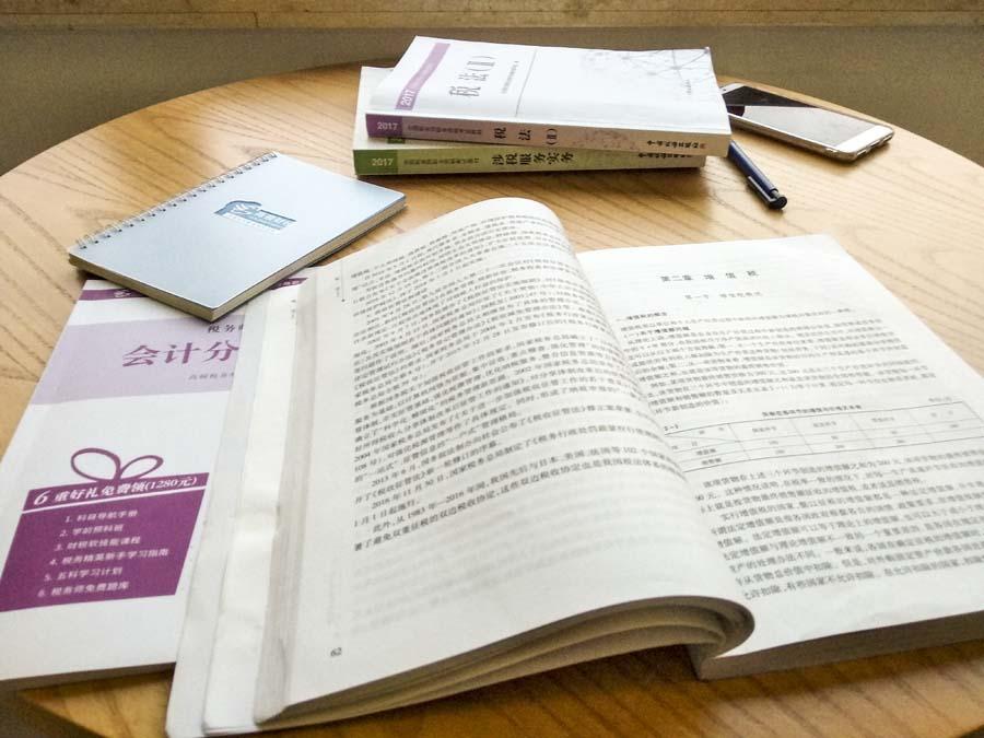 税务师考试成绩多少分合格?考试科目应该如何搭配?
