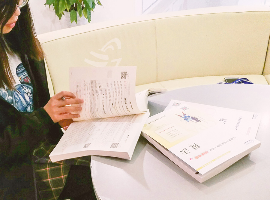 2020年税务师考试成绩查询地址和查询时间你了解到了吗?