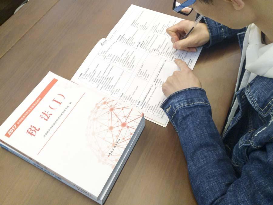 税务师准考证打印入口,打印流程介绍!