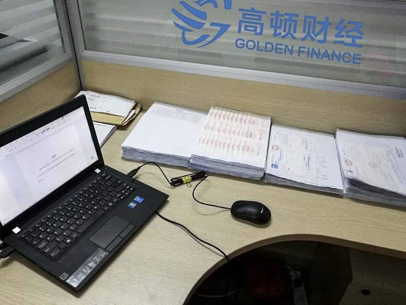 2021年北京市税务师报考时间会在什么时候?