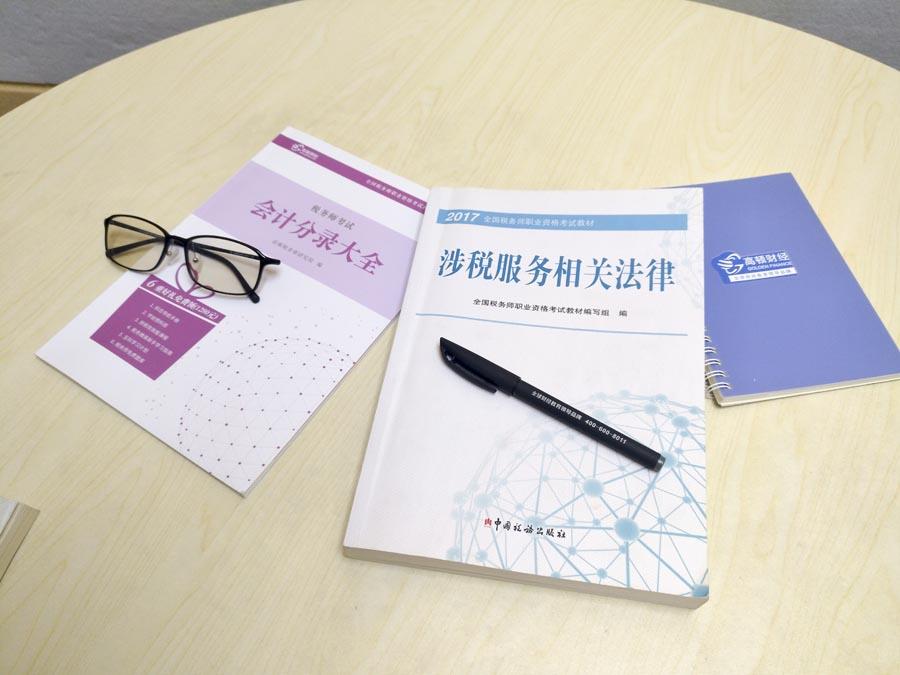 贵州2020年税务师考试成绩查询时间是在什么时候?