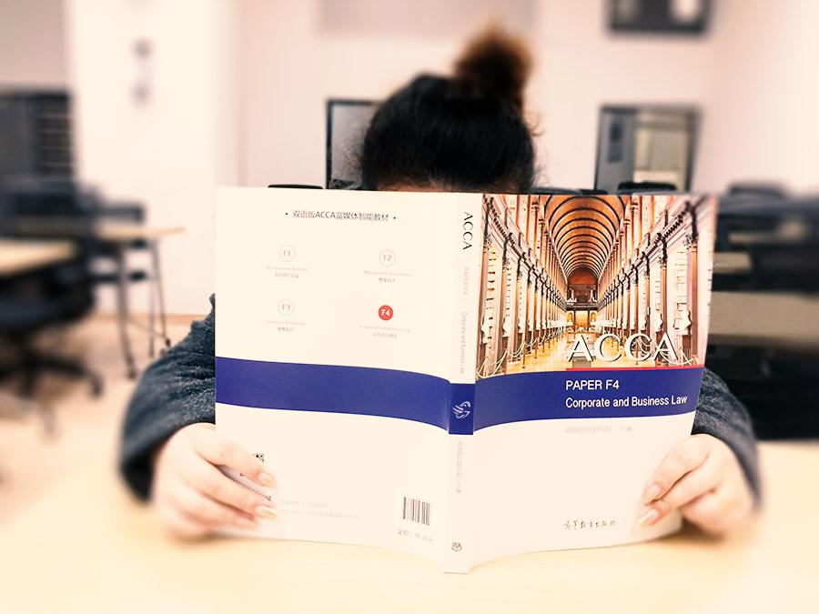 税务师备考经验分享:如何高效备考税务师考试?